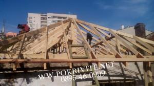 Нов покрив1