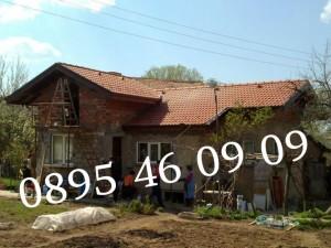 Ремонт на покриви5