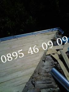 Ремонт на покриви 17