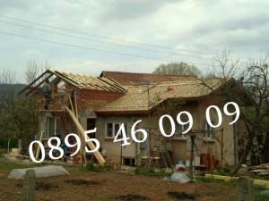 Ремонт на покриви 4