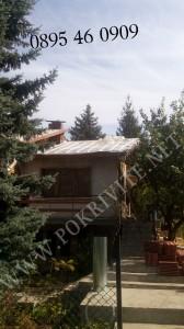 14Ремонт на покриви